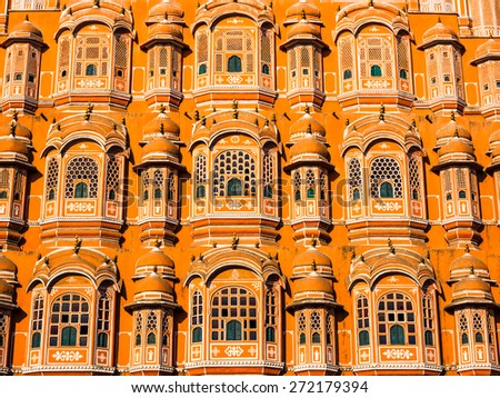 Hawa Mahal, the palace of wind located in Jaipur, Rajasthan, India - stock photo