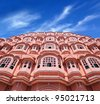 Hawa Mahal, the Palace of Winds, Jaipur, Rajasthan, India - stock photo