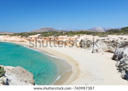 Hawaii Beach of Alyko Peninsula in Naxos island, Greece