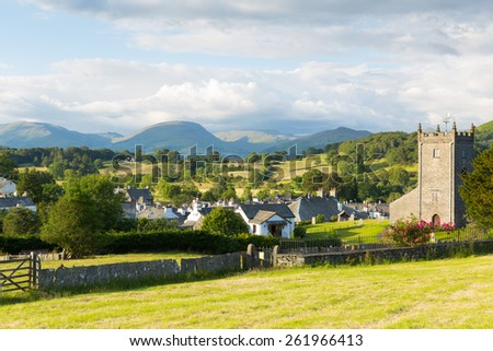 Hawkshead Lake District National Park England uk on a beautiful sunny summer day popular tourist village