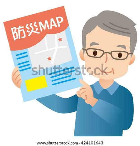 Hazard Map Stock Images RoyaltyFree Images Vectors Shutterstock - Map of the us hazards comic