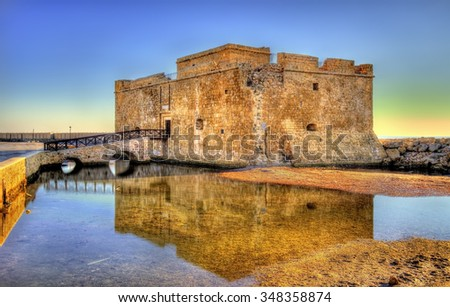 HDR image of Paphos Castle - Cyprus - stock photo