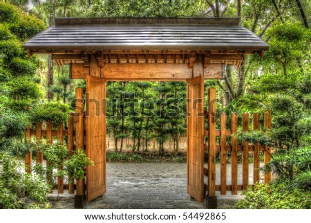 HDR of Japanese style wooden gate in gardens - stock photo