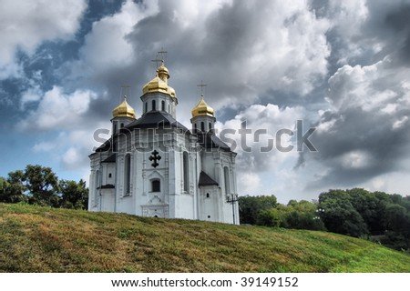 HDR.St.Catherine. Old Russian orthodox church in historical Russian town Chernigov,Ukraine - stock photo