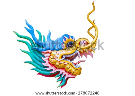 head dragon isolated on white backgrounds