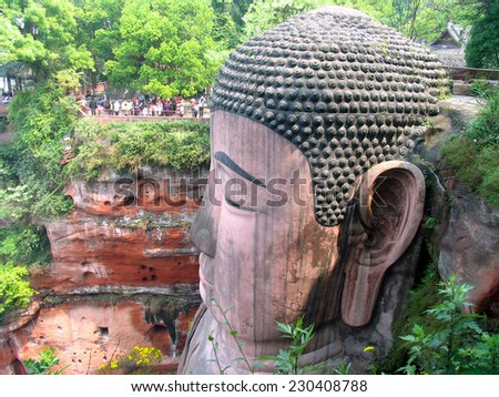 Head of Giant Sitting Buddha in Leshan, Sichuan province of China - stock photo