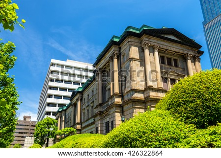 Head office of the central bank of Japan in Tokyo - stock photo