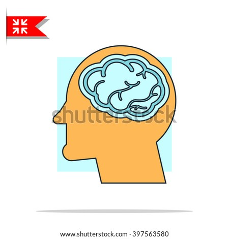 head with brain icon