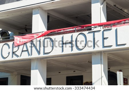 Hospital Sign Stock F 233 Nyk 233 P 113798995 Shutterstock