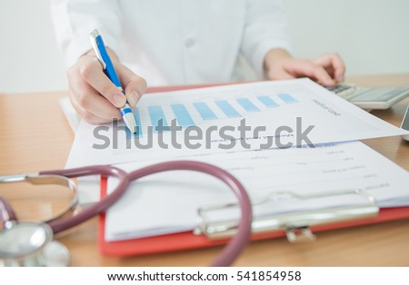Health Care Costs Concept Picture Hand Stock Photo 541854958