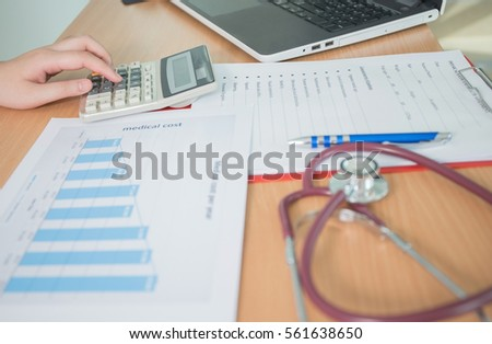 Health Care Costs Concept Picture Stethoscope Stock Photo 532017760