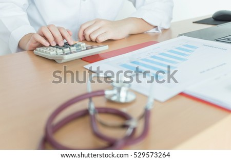 Health Care Costs Concept Picture Stethoscope Stock Photo 596213957