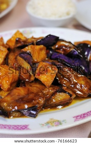 Healthy and nutritious vegetarian eggplant delicacy. - stock photo