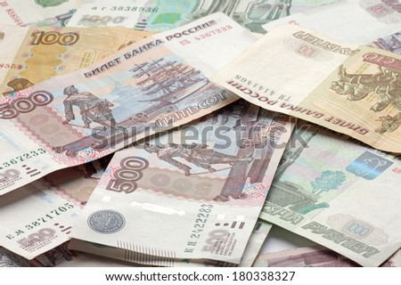 heap of Russian banknotes