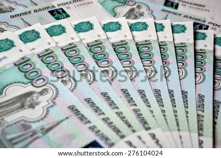 Heap of russian rouble banknotes - stock photo