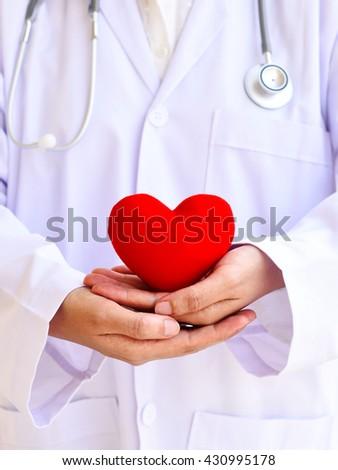 Heart care, medical concept - stock photo