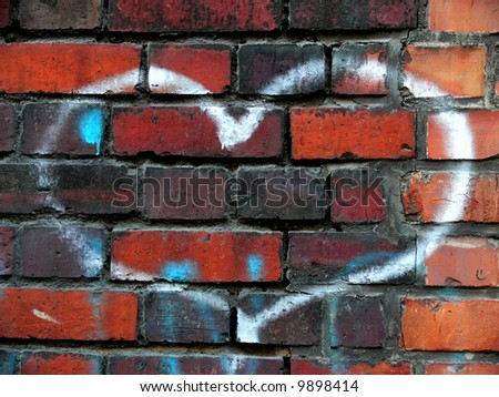 Heart on a brick wall