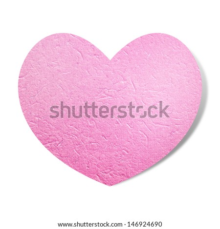 heart recycled paper stick - stock photo