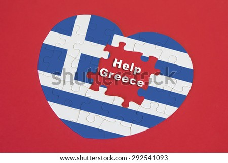 Heart shape Greece Flag jigsaw puzzle with a written word Help Greece with red background