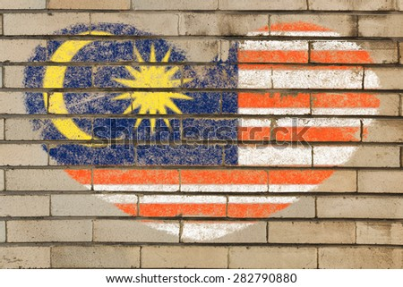 heart shaped flag in colors of malaysia on brick wall - stock photo