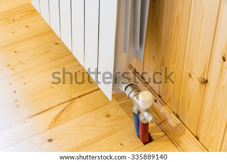 Heat radiator - stock photo
