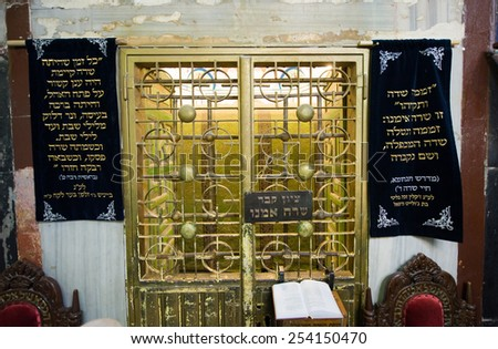 HEBRON, ISRAEL, 10 OCT, 2014: The tomb of Sarah, wife of patriarch Abraham. The tombs of the patriarchs are situated in the Cave of Machpelah in Hebron - stock photo