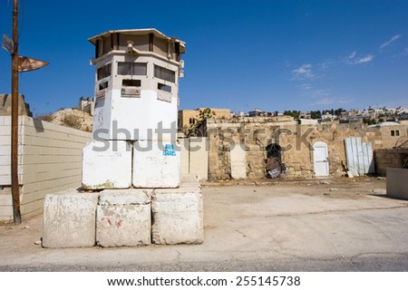 HEBRON, ISRAEL - 10 OCT,  2014: Watchtower in the jewish quarter where the second intifada in 2000 was happening near the center of Hebron - stock photo