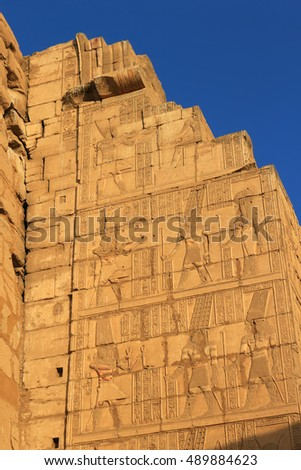 heiroglyphs and drawings of gods in  the most important Pharaonic site  from  Ancient Egypt at Karnak Temple, Luxor