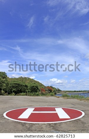 helicopter deck in dam Thailand - stock photo