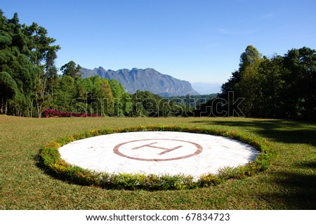 helicopter pad on moutain - stock photo