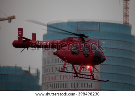 HELIPORT, MOSCOW, RUSSIA - MAY 18, 2013: Helicopter exhibition, HeliRussia 2013. McDonnell Douglas MD-520N - stock photo