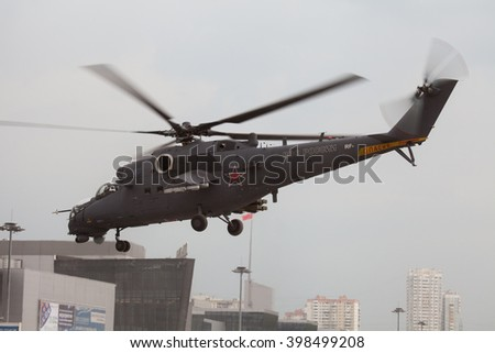 HELIPORT, MOSCOW, RUSSIA - MAY 18, 2013: Helicopter exhibition, HeliRussia 2013. Mil Mi-35