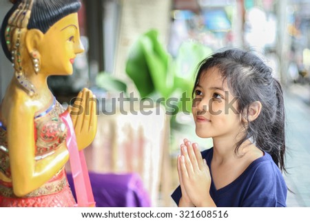 Hello bows greeting thai people stock photo royalty free 321608516 hello and bows to is greeting of the thai people m4hsunfo
