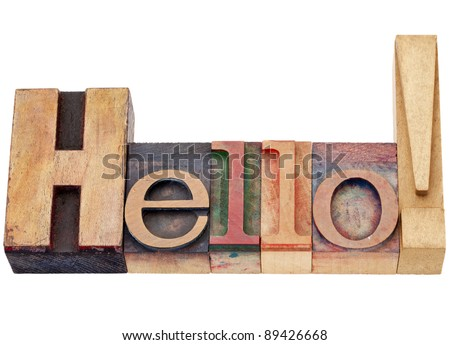 hello exclamation in isolated vintage wood letterpress printing blocks - stock photo
