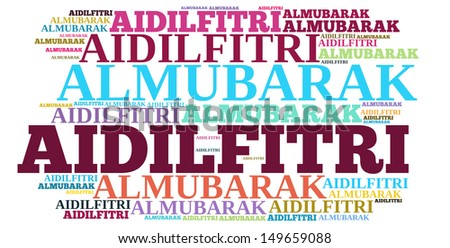 hello greetings word cloud for eid mubarak