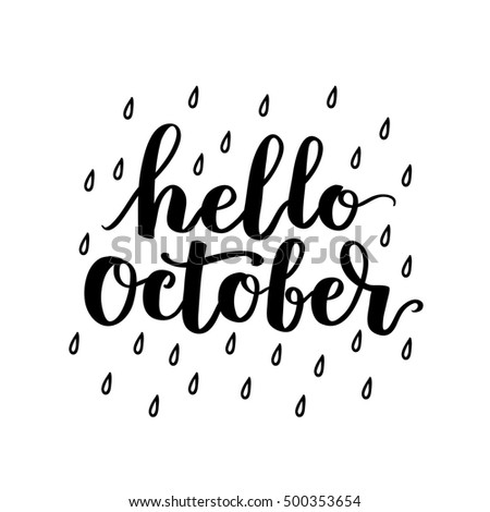 Hello October Banner With Autumn Leaves Wreath Stock Vector ...