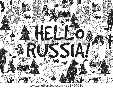 Hello Russia placard or black and white card snow and winter. People dance with bear. Black and white illustration.