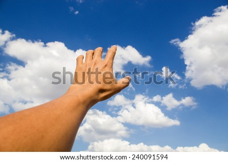 Help hand - stock photo