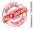 Help Japan grunge stamp - stock vector