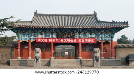 HENAN, CHINA - NOV 20 2014: Qian Tang Zhi Zhai Museum. a famous Historic Site in Luoyang, Henan, China.