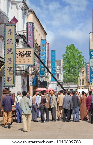 HENGDIAN-CHINA-APRIL 14, 2014. Film set with extras at Hengdian World Studios. With 495,995 sq. meter the largest movie town in Asia, construction began mid-1990s and has been ongoing ever since.
