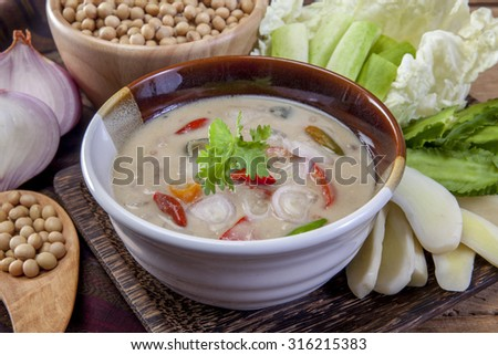 Herbed Soya Beans with Minced Shrimp and Pork in Coconut Milk served with Fresh Vegetables. thai food