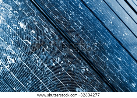 Here are the solar board - the natural power. - stock photo