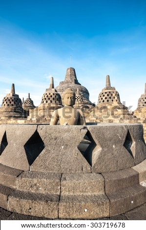 Heritage Buddist temple Borobudur complex in Yogjakarta in Java, indonesia - stock photo