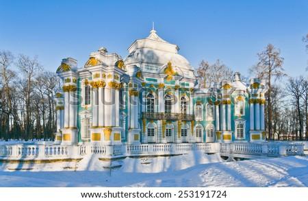 Hermitage Pavilion in Catherine Park. Tsarskoe Selo in Pushkin near St. Petersburg, Russia - stock photo