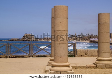 Herods Palace ruins in Caesarea Maritima, called Caesarea Palaestina from 133 AD onwards, was a city and harbor built by Herod the Great. Today, its ruins lie on the Mediterranean coast of Israel