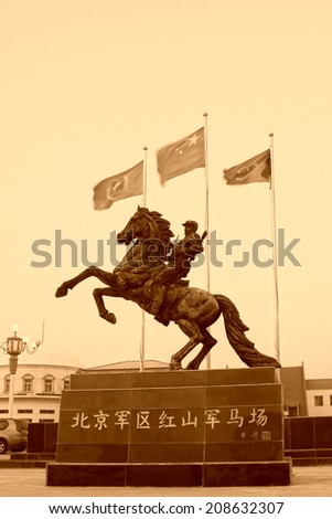 HEXIGTEN BANNER - JULY 18: Cavalry sculpture in the Hong Shan Army Horse Ranch, on july 18, 2014, Hexigten Banner, Chifeng city,Inner Mongolia autonomous region, China