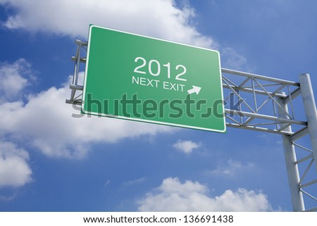 Hi-res 3D highway road sign with real cloudscape at background. - stock photo