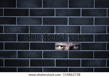 Hidden spy - stock photo