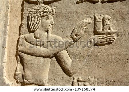 Hieroglyphics at Karnak Temple, Luxor, Egypt - stock photo